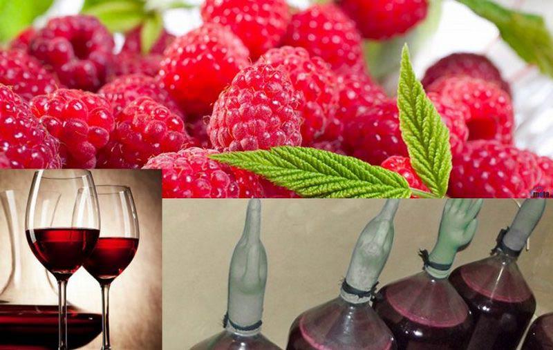 классическийрецепт вина из малины