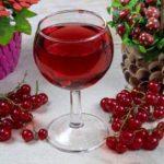 Как сделать вино из красной смородины 🍷 – 16 пошаговых рецептов с фото